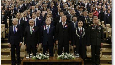 Başbakan Yıldırım, AYM'nin 55. Kuruluş Yıl Dönümü Törenine katıldı