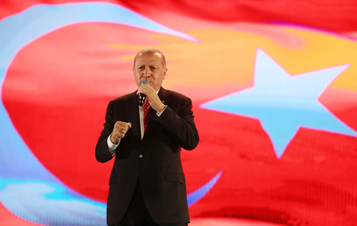Cumhurbaşkanı Erdoğan, 15 Temmuz Demokrasi ve Milli Birlik Günü Buluşması'na katıldı